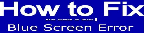 Windows 7の死のブルースクリーン(BSOD)エラー