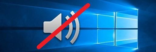 Windowsでシステムのビープ音を無効にする