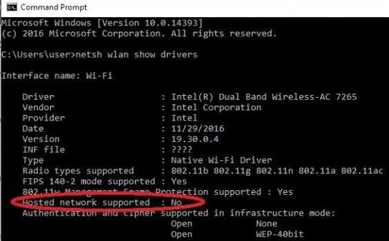 APモードがサポートされていないエラーを修正