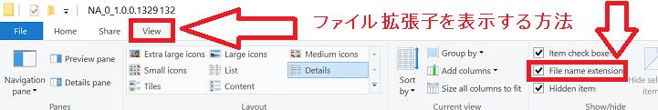 ファイル拡張子 (.inf) が表示できない場合: